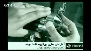 Iranian Scientists - CBN.com