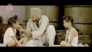 Hit Punjabi New Song 2017 | Bapu | Satveer Singh |