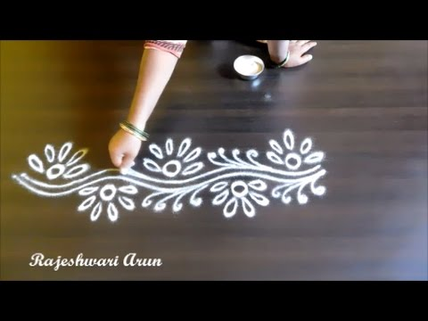 free hand border rangoli designs without dots   simple border kolam designs    muggulu side borders
