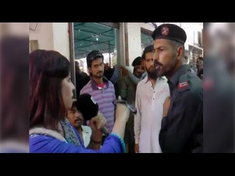 Xxx Mp4 SHOCKING Pakistani Female Journalist Slapped By Police 3gp Sex