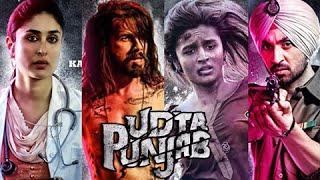 Udta Punjab Official Trailer Out | Shahid Kapoor, Kareena Kapoor, Alia Bhatt, Diljit Dosanjh