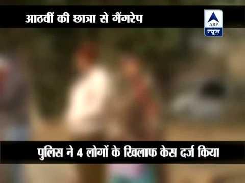 Haryana: School girl gangraped by two men in Bhiwani
