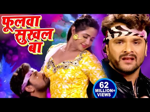 Xxx Mp4 2017 का सबसे हिट गाना Khesari Lal Kajal Raghwani Phoolawa Sukhal Ba Muqaddar Bhojpuri Songs 3gp Sex