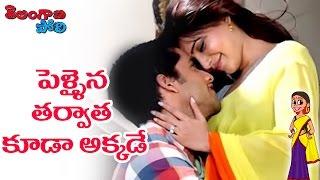 Samantha will ACT after MARRIAGE?   Latest Telugu Movie News   Telangana Pori