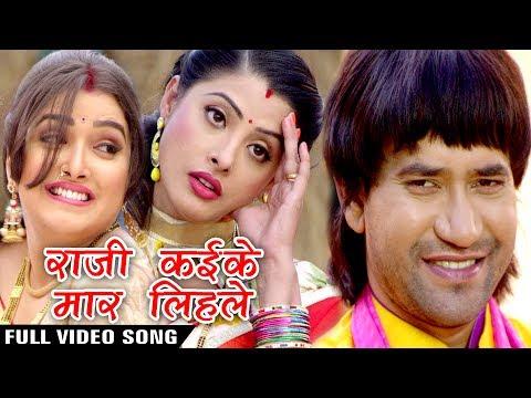 Xxx Mp4 Nirahua Hindustani 2 राजी कके मार लिहले Dinesh Lal Quot Nirahua Aamrapali Bhojpuri Top Song 2017 3gp Sex