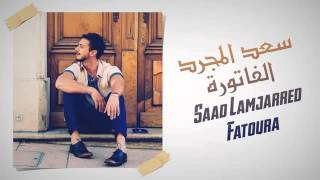 Saad Lamjarred Fatoura Jadid 2014