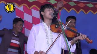 TRACK-18 :: Boro Bisash Koira Ami Jaiga Delam Re   JOHIR SORKAR   