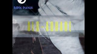 Alo Adhare Ft Robin MP3 | Bangla New Song 2016
