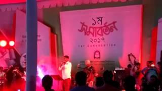 (Bhalobasha megh sironamhin)1st convocation,jkkniu
