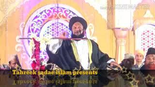 Hinghan ghat  jamaat walo ki haqeeqat new video of allama Ahmed Naqshbandi saab