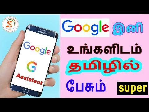 Xxx Mp4 Google Assistant Super Google Update 3gp Sex
