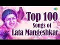 Top 100 Songs Of Lata Mangeshkar , लाता जी के 100 गाने , HD Songs , One Stop Jukebox
