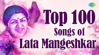 Lata Mangeshkar - Top 100 Songs | One Stop Audio Jukebox