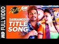 Sarrainodu Full Video Song Sarrainodu Video Songs Allu Arjun Rakul Preet SS Thaman mp3