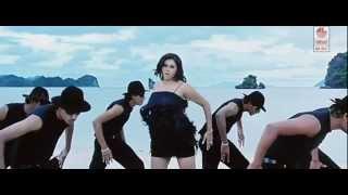 Billa Movie Songs | Telugu Hit Songs | Ney Patasu Full Video HD