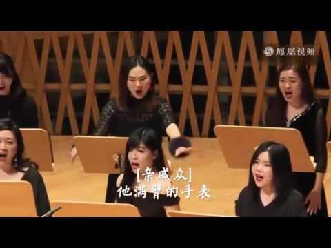 《春节自救指南》上海彩虹合唱团作品 突然很有共鸣 这就是大陆90后为何不敢回家过年的真相