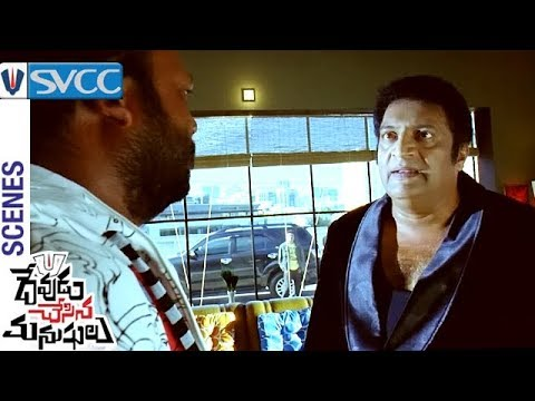 Prakash Raj Romancing with Jyothi Rana | Devudu Chesina Manushulu Telugu Movie Scenes | Ravi Teja