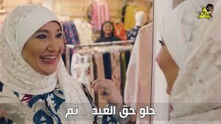 مسرحيات العيد 2018