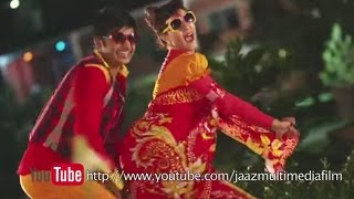 Dobir Shaheb Er Shongshar Theatrical Trailer | Bappy | Mahi | 2014