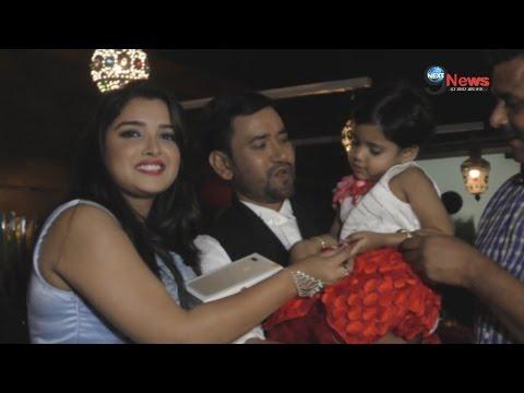Xxx Mp4 आम्रपाली से निरहुआ की बेटी ने ये क्या कह दिया… REVEALED Amrapali's Bond With Nirahua's Daughter 3gp Sex