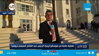عمرو عبد الحميد: أجواء مباحثات الرئيس السيسي وبوتين كانت أكثر من رائعة