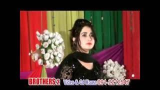 Wafa khan New Song 2016 Meena Bazari Shwa