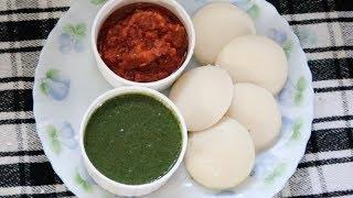 How to make Idli || South Indian style Idli recipe
