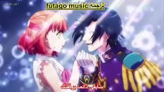 اغنية Hoshi to Tsuki no Sentence مترجمه عربي من تصميمي