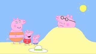 Peppa Pig Français | En Plein Air | Compilation