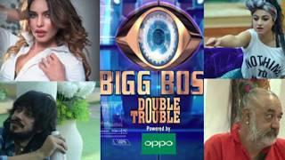 अब ये भी आएगी बिग बॉस में तो क्या होगा बिग बॉस का ! Salman khan bigg boss 12 contestents