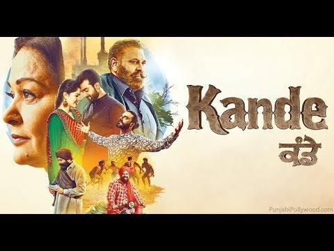 Xxx Mp4 KANDE New Punjabi Film 2018 Preet Baath Kamal Virk Latest Punjabi Movie Lokdhun Punjabi 3gp Sex