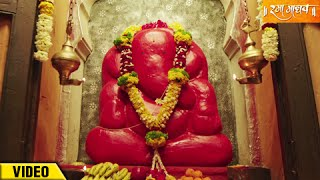 Rama Madhav | Ganpati Aarti | Full Video Song | Superhit Marathi Movie | #GaneshChaturthi
