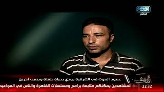 المصرى أفندى | عمود الموت فى الشرقية يودى بحياة طفلة ويصيب آخرين