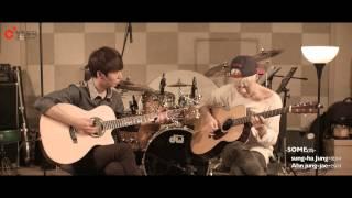 썸(Some) - Ahn Jung Jae & Sungha Jung