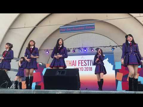 Xxx Mp4 BNK48 At Thai Festival Tokyo 2018 12 May Shonichi Fortune Cookie คุกกี้เสี่ยงทาย ฯลฯ 3gp Sex