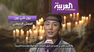 شاهد كيف يتم تصوير المسلسلات الكورية التاريخية؟