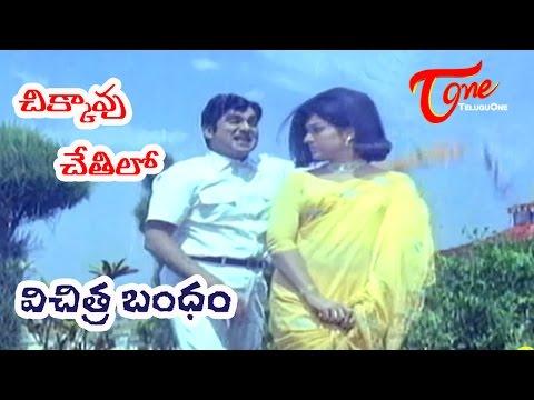 Xxx Mp4 Vichitra Bandham Telugu Songs Chikkavu Chetilo ANR Vanisri 3gp Sex
