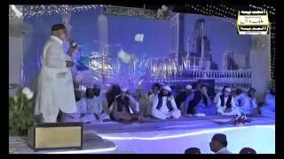 Sabir Sardar beautiful kalam