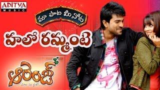 Hello Rammante Full Song With Telugu Lyrics ||