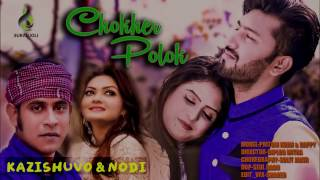 Kazi Shuvo & Nodi ll  Chokher Polok ll New 4k HD Song 2017
