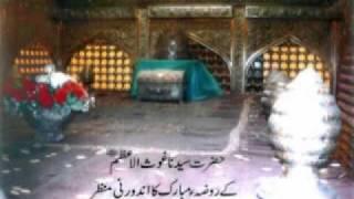 Al Madad Ya Ghous-e-Azam (R.A).wmv
