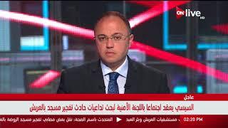 محمد الجالي يكشف لـ ON Live تفاصيل حادث تفجير مسجد الروضة بالعريش