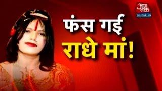 Vishesh: Case Filed Against Godwoman Radhe Maa