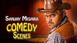 Sanjay Mishra Comedy Scene - ( संजय मिश्रा कॉमेडी)- Dhamaal - Lucky Kabootar