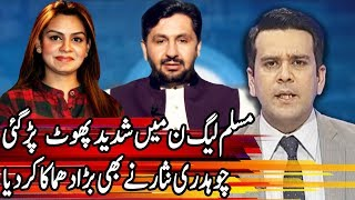 Center Stage With Rehman Azhar - Saleem Safi & Sadia Afzal - 17 March 2018 - Express News
