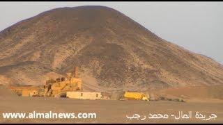 مناجم الدهب بجبال مثلث حلايب وشلاتين | جريدة المال | محمد رجب