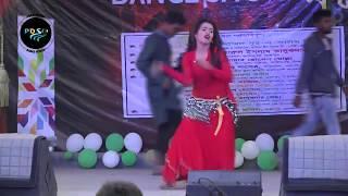 Dance performance on Ami dekhte lale lal any Dance Program BANGLADESH Contacts 01737-147036