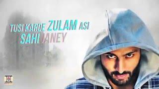 ZUNG (THE RUST) - OFFICIAL LYRICAL VIDEO - DAMAN KAUSHAL (2016)