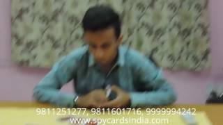 Teen Patti Flash Game in Punjab
