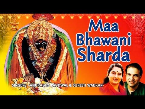 Xxx Mp4 MAA BHAWANI SHARDA DEVI BHAJANS BY ANURADHA PAUDWAL SURESH WADKAR I FULL AUDIO SONGS JUKE BOX 3gp Sex